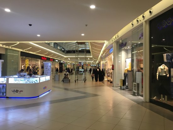 Al Noor Mall (Medina) - 2019 All You Need to Know BEFORE You