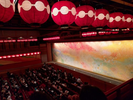 Gion Kobu Kaburenjo Theater: Stage