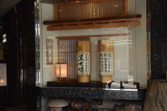 Hararyokaku Photo