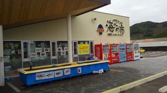 Saiki, Ιαπωνία: 東九州道の無料区間lCからすぐの海の市です。道の駅かまえのライバル!