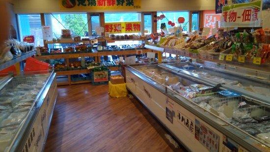 Saiki, Ιαπωνία: 売り場の様子