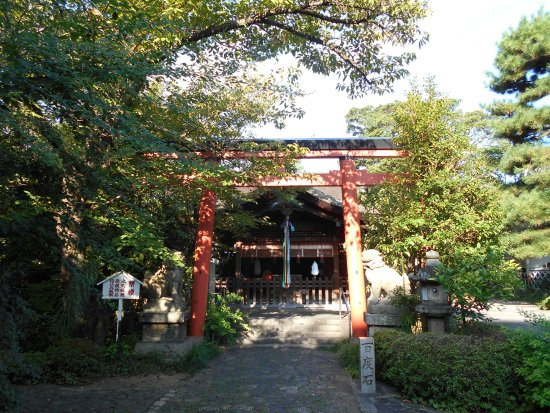 Kangoku Shrine