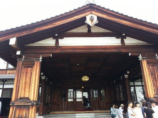 Nara Hotel: 20160919_140258_large.jpg
