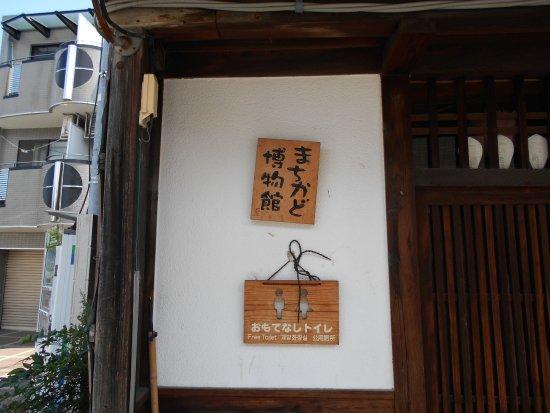 Nara Machikado Museum