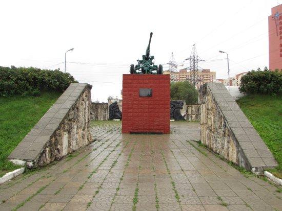 Memorial Complex Zenitka