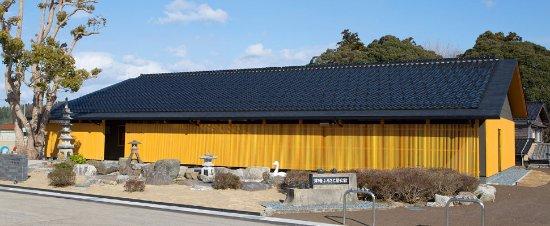 Tsubata Museum of Local History Rekishiru