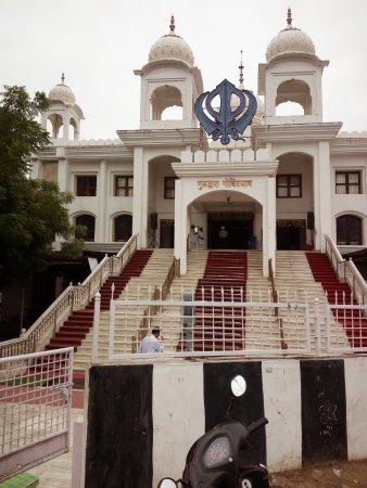Gurudwara Gobind Dham