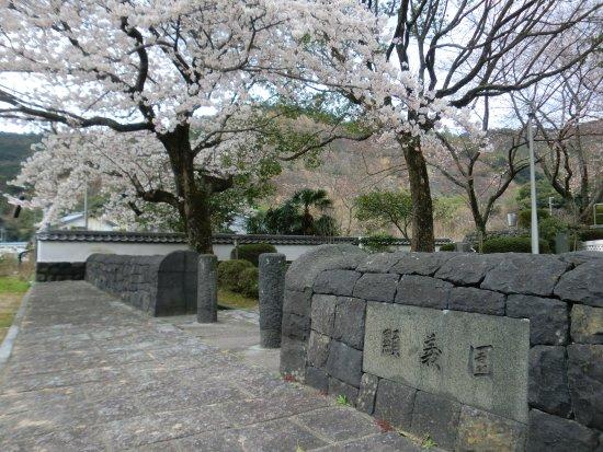 Birthplace Monument for Akiyoshi Yamada