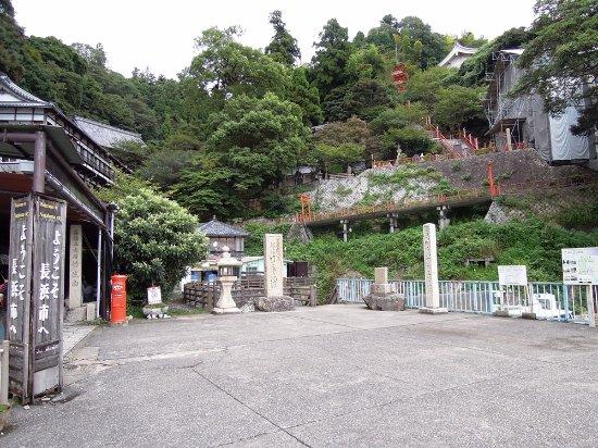 Chikubushima: 竹生島
