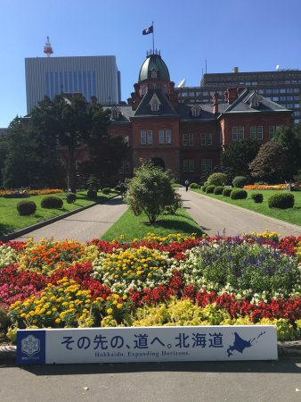 Former Hokkaido Government Office Building: 正面