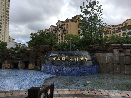 Wenling, Çin: 水は入れておりません。 多分プールです?