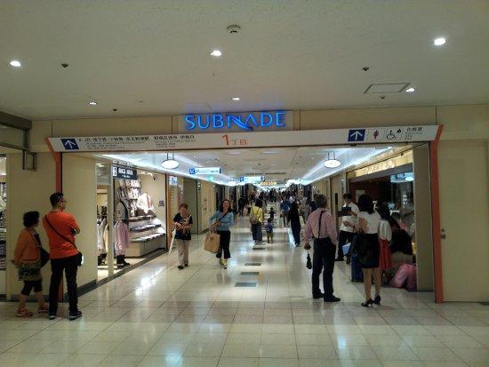 Shinjuku Subnade