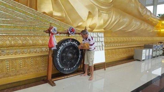 Bang Mun Nak fotografia