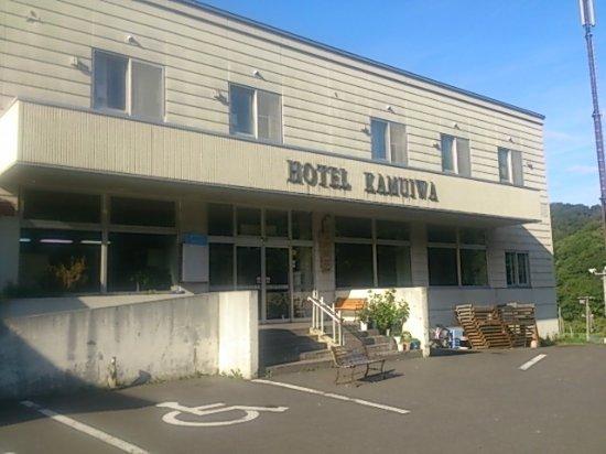 Rumoi, Japan: ホテルの入り口
