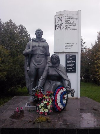 Monument to Soldiers Participating in The Great Patriotic War