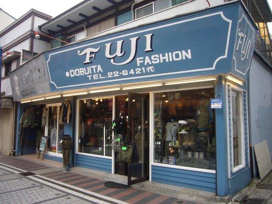 Military Shop Fuji