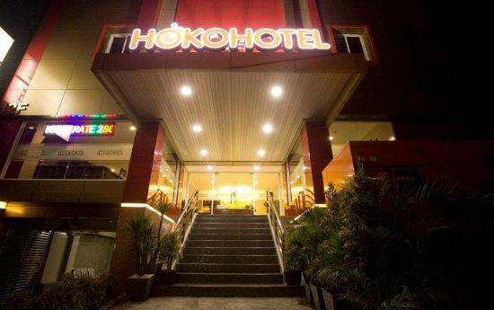 Hoko Hotel
