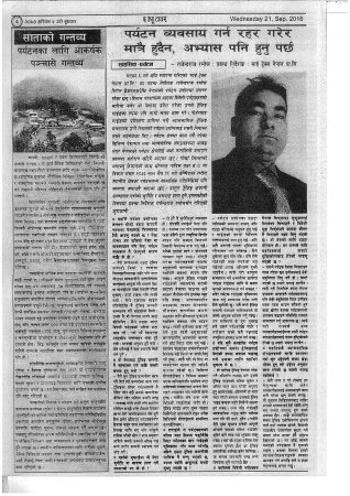 My own #interview about #Tourism #experience #Himalayas