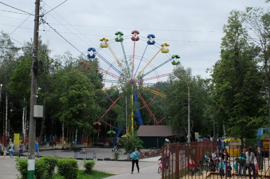 Gaidar Park of Culture and Leisure