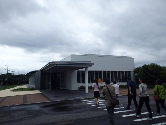 Koka Medicine Museum