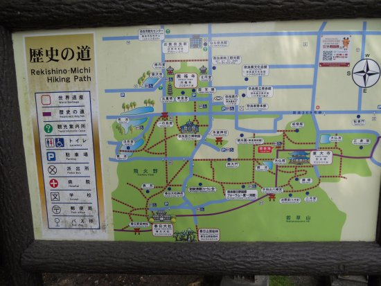 History Road