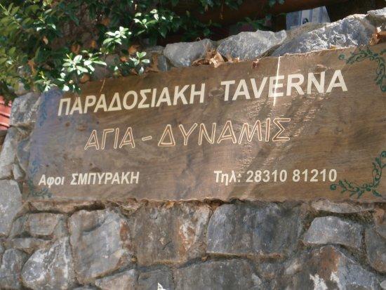 Argyroupolis, Yunanistan: une halte repas appréciable