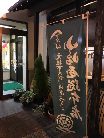 Tsubame, Japan: photo1.jpg