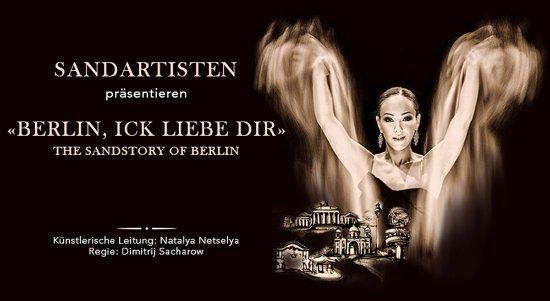 Sand-Theater Berlin