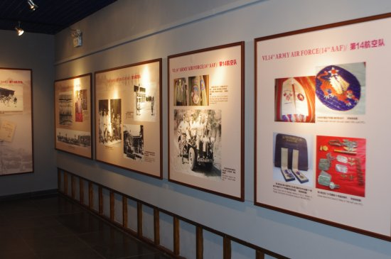 The Former Site of Whampoa Military Academy: Photos and mementoes with English explanations