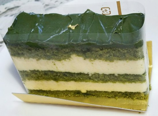 柏市, 千葉県, Greentea cake_large.jpg