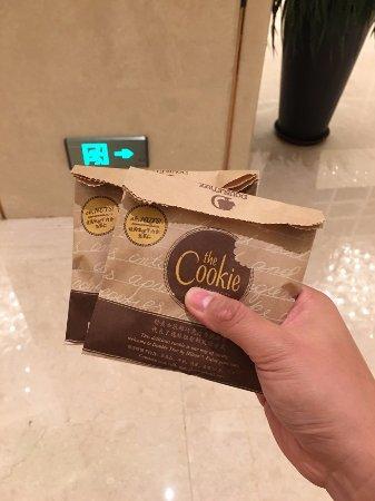 Jimo, Chine : 會員歡迎禮之曲奇餅乾