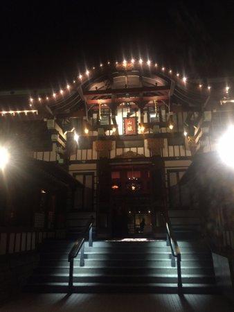 Yamashiro: Entrance