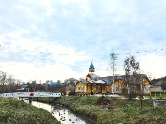 Berezopolye Museum of Folk Crafts and Trades