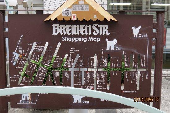 Motosumi Bremen Street