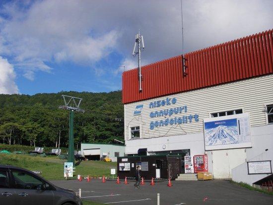 Abuta-gun, Japan: ゴンドラリフト乗り場