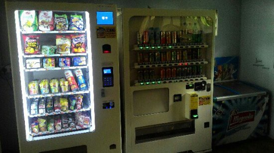 Zackry Guest House: Vending machine