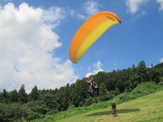 Akaiwa Paraglider School Utsunomiya