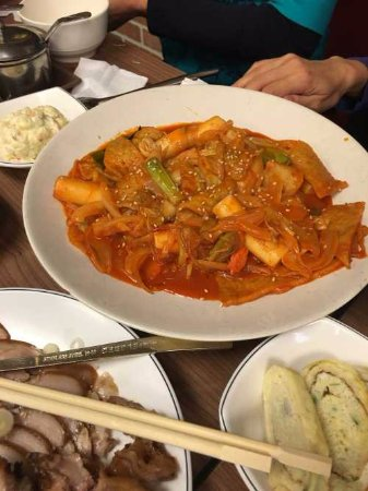 han corea spicy korean rice cake