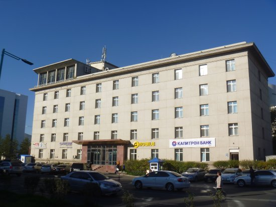 Photo of Ulaanbaatar Hotel Ulan Bator