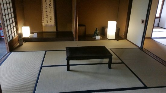 Former Residence of Harada Jirou