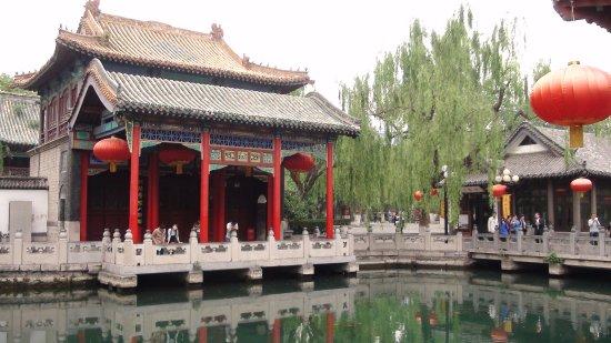 Цзинань, Китай: 趵突泉周遭景觀
