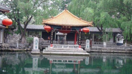 Цзинань, Китай: 趵突泉