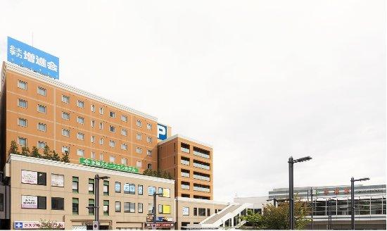 Photo of Teine Station Hotel Sapporo