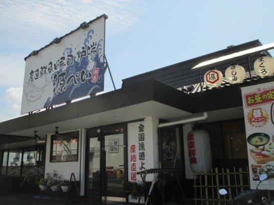 Снимок Kashihara
