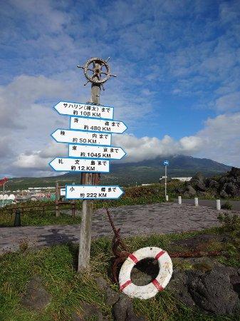 Rishirifuji-cho, Jepang: 散歩コースにちょうど良い