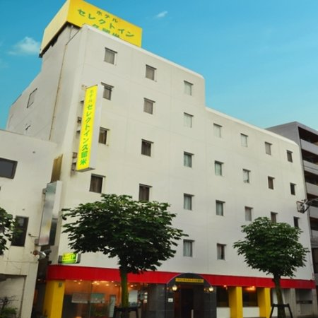 Hotel Select Inn Kurume : ホテル外観