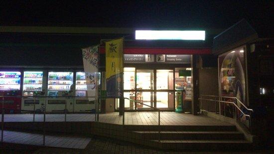 Osaki, Japon : photo0.jpg