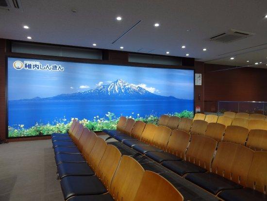 Wakkanai, Japón: 乗船口付近待合室