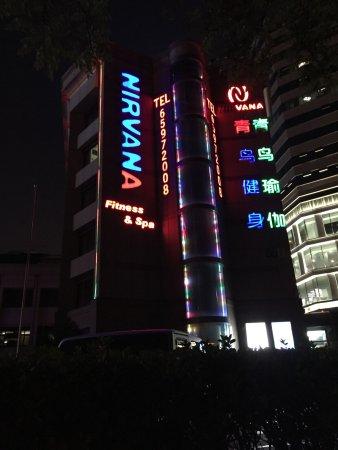 โรงแรมจ้าวหลง: photo5.jpg