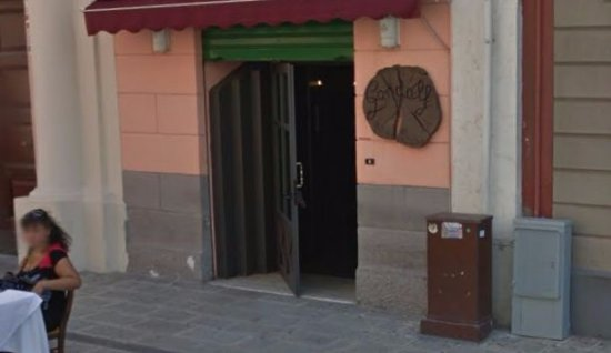 Gandalf Pub